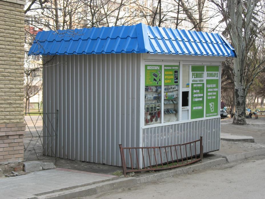 Объявление Днепропетровска Продаются киоски 7 и 12 кв.м.