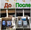 Ecoseptica - обслуживание и ремонт септиков